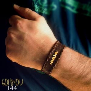 دستبند کد 144