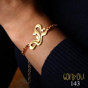 دستبند کد 143
