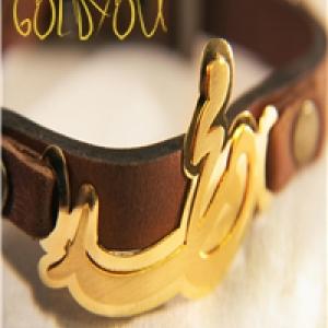 دستبند کد125